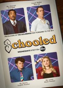 Schooled - 1ª Temporada