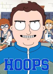 Hoops - 1ª Temporada