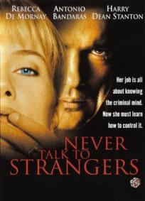 Nunca Fale com Estranhos