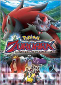 Pokémon - Zoroark - Mestre das Ilusões