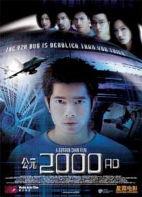 Conspiração 2000