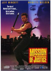 Missão de Justiça
