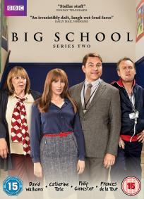 Big School - 2ª Temporada