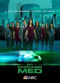 Chicago Med - 5ª Temporada