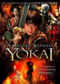 A Grande Batalha Yokai