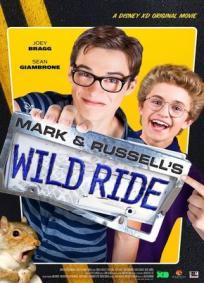 Mark e Russell: Viajantes Inabilitados