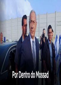 Por Dentro do Mossad