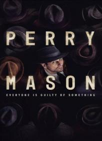 Perry Mason - 1ª Temporada