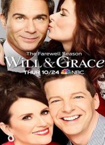Will & Grace - 11ª Temporada