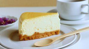 Receita da revista da Catia: Torta de sorvete