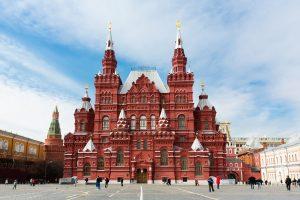 Especial da copa: Rússia e suas curiosidades