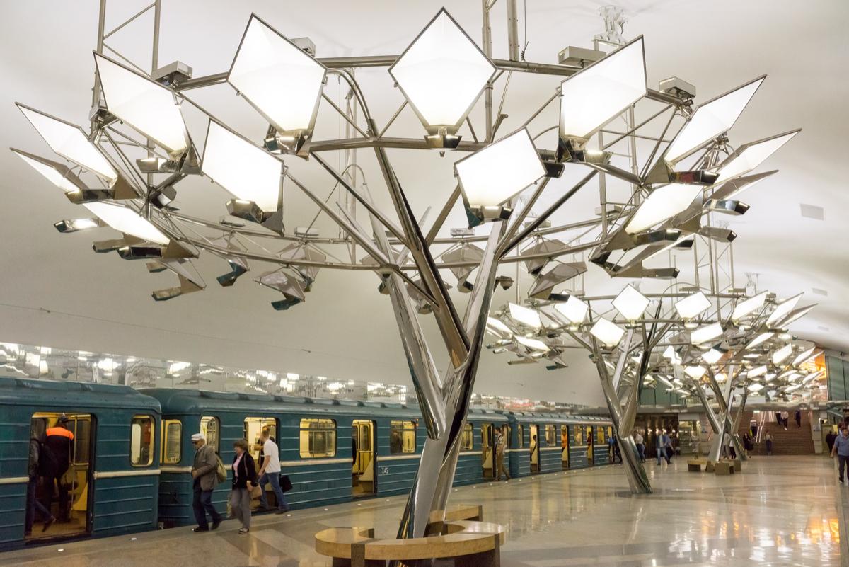 Estação de metrô russa