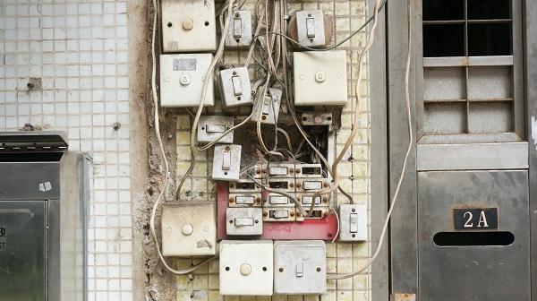 elétrica residencial, tudo sobre elétrica