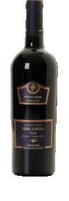 Masseria Trajone Sicilia Nero d'Avola 2015  - Masseria Trajone