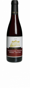 Alto Adige Pinot Nero 2009  - meia gfa - San Michele Appiano