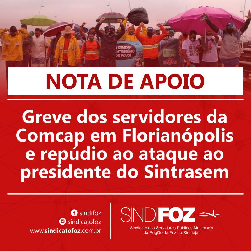 Nota de apoio aos servidores da Comcap em Florianópolis e ao presidente do Sintrasem