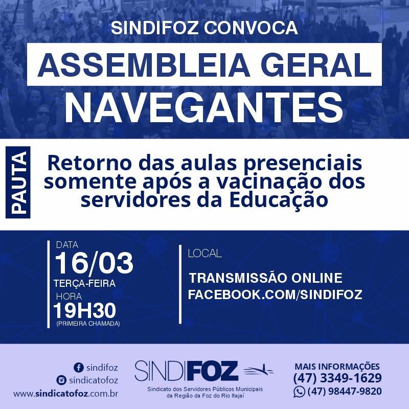 Assembleia Geral com servidores da Educação de Navegantes nesta terça-feira