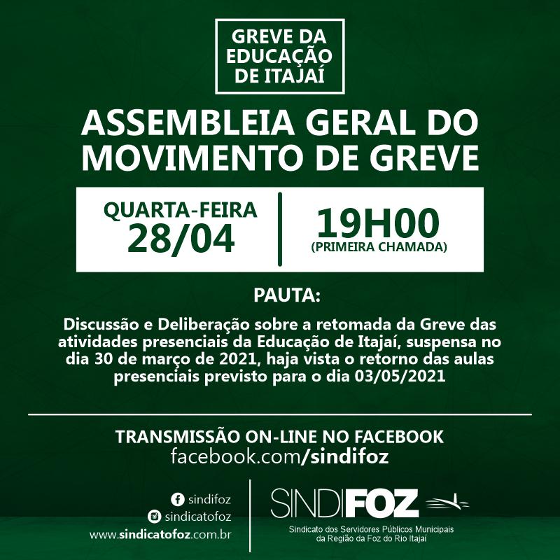 Assembleia Geral do Movimento de Greve da Educação de Itajaí na quarta-feira