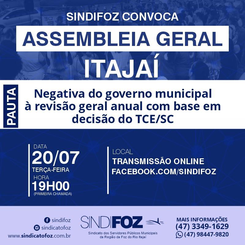 Assembleia Geral com servidores de Itajaí na próxima terça-feira