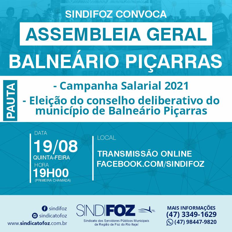 Assembleia Geral com servidores de Balneário Piçarras na quinta-feira