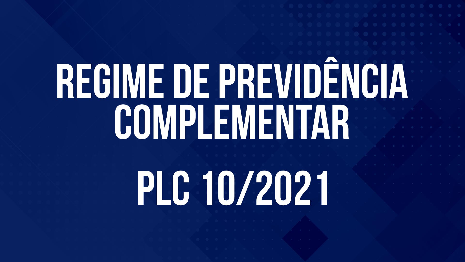 Saiba mais sobre o projeto de Regime de Previdência Complementar que vai a votação nesta terça-feira em Itajaí