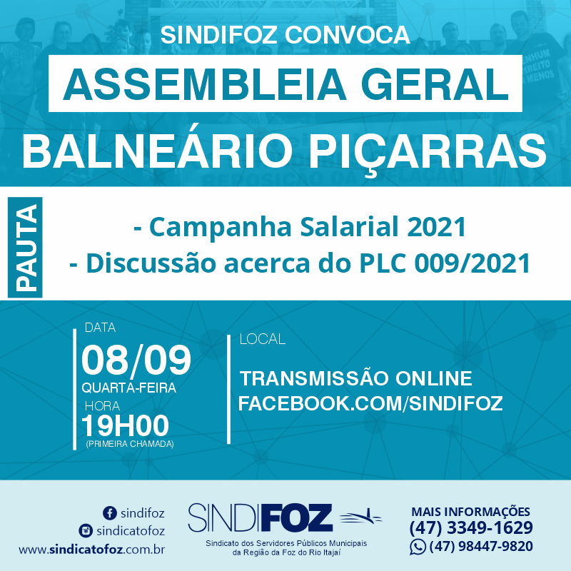 Assembleia Geral com servidores de Balneário Piçarras na quarta-feira