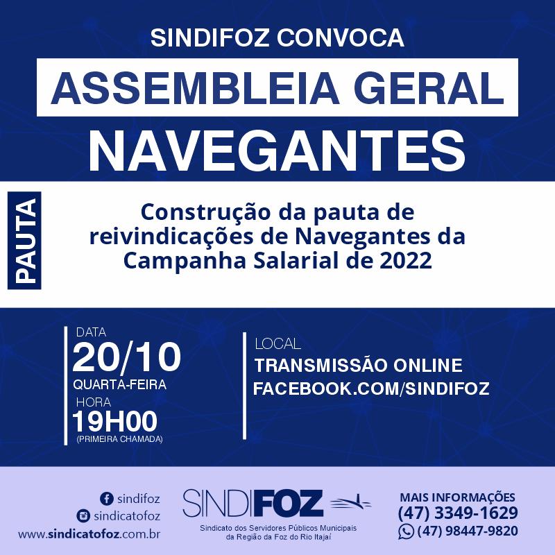 HOJE: Assembleia Geral com servidores de Navegantes