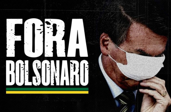 CUT, Centrais e Frentes defendem união de todos os setores por Fora Bolsonaro