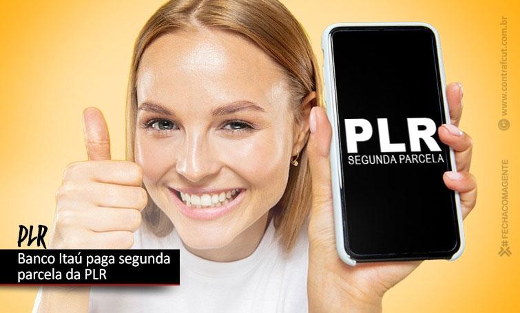 Itaú paga segunda parcela da PLR no dia 1º de março