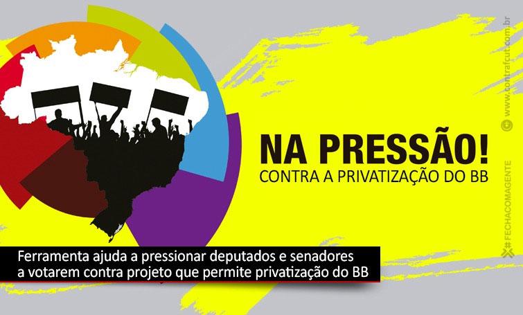 Ferramenta 'Na Pressão' contribui com a defesa do Banco do Brasil