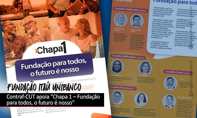 Contraf-CUT apoia Chapa 1 nas eleições da Fundação Itaú Unibanco