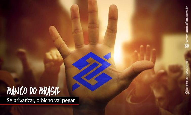 Funcionários alertam sobre ataques na Câmara contra o Banco do Brasil