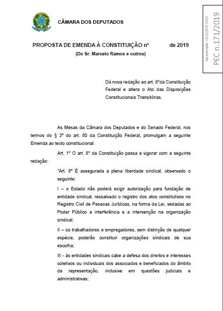 NOTA DA FORÇA SINDICAL SOBRE A PEC 171/2019 DA REFORMA SINDICAL