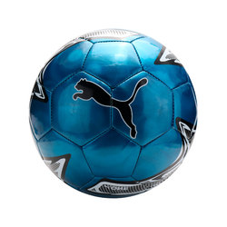 Pelota One Laser Ball Puma