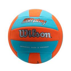 Pelota Super Soft Play Vb Orbl B Wilson