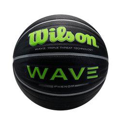 Pelota Wave Phenom Basket Rbr Wilson