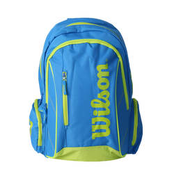 Mochila Advantage Ii Backpack Blgr Wilson