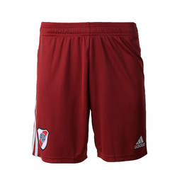 Shorts Uniforme De Visitante River Plate Adidas