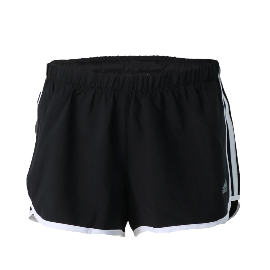 Shorts Marathon 20 Adidas