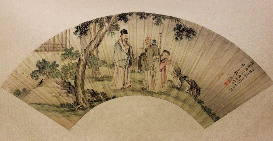 Estilo Chino. Obras De Pintura Tradicional China Sobre Abanico